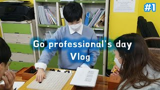 [Vlog] Go professional's day Go teaching♬ Go center in Seoul l GoproYeonwoo