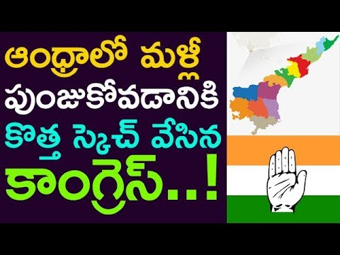 Ballaya Leaked Important Secrets To Hindupur TDP Leaders
