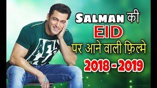 Salman Khan की EID 2018 और 2019 में आने वाली फ़िल्मे - Check It Out Now