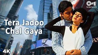 Tera Jadoo Chal Gayaa | Abhishek Bachchan | Kirti Reddy | Sonu Nigam | Chitra | Romantic Hindi Song