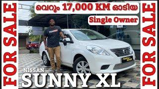 വെറും 17,000 KM ഓടിയ Sunny XL | Used Cars sales kerala | Second Hand cars kerala.