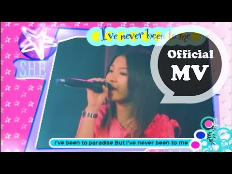 S.H.E [ I've never been to me] Official MV