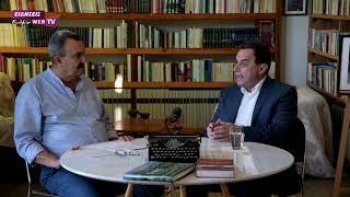Γεωργαντάς: Κράτος φιλικό στον πολίτη. Δέσμευσή μου τα μεγάλα έργα στο ν. Κιλκίς-Eidisis.gr webTV