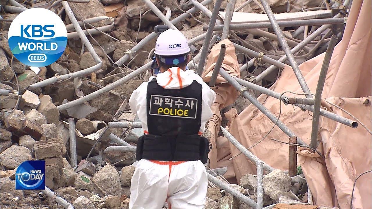 Investigation in GWANGJU Building (News Today) l KBS WORLD TV 210611