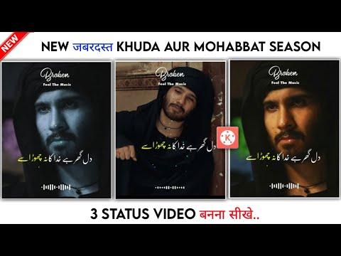 khuda-aur-mohabbat-season-3-status-video-||-khuda-aur-mohabbat-status-video-editing-||-status-video