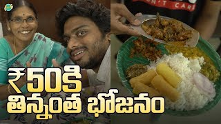 Unlimited meals for ₹50 in Hyderabad | Thinnantha Bhojanam | Chai Bisket Food