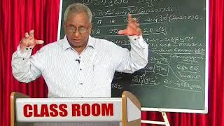 95 EPI K Sundar Rao Garu