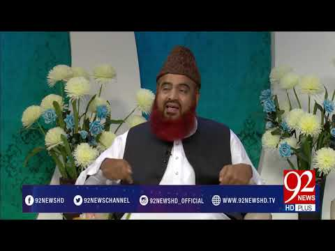 Subh e Noor (Sultan Noor ud Din Zangi R.A) -31-03-2017- 92NewsHDPlus