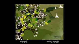 Htay Htay Myint Zayar Shwe Myay