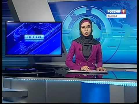 Сюжет об открытии группы АН-НУР на ВГТРК \