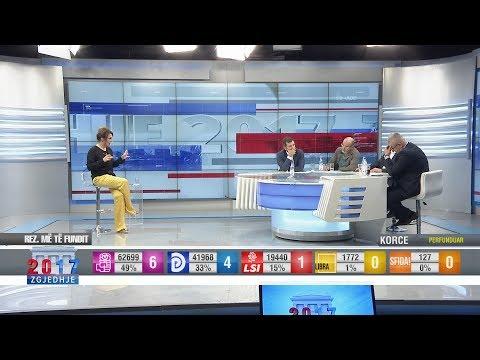 """Zgjedhje 2017 """"Speciale zgjedhjet nga Eni Vasili"""" ne News24 - Pjesa 2 (26 qershor, 2017)"""
