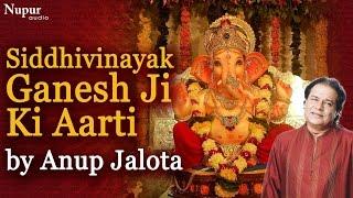 Download Hindi Video Songs - Siddhivinayak Ganesh Ji Ki Aarti   Anup Jalota   Sampoorna Aarti   Nupur Audio