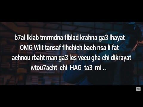 GALAXY TÉLÉCHARGER MP3 LBENJ