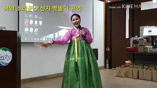 아산장터21 회원들과 전국파워블로거가 함께한 팜파티팜캉…