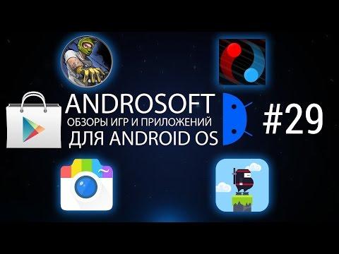 Игры и программы для Android: Androsoft 29: Camly, Trial Xtreme 4, Duet, Spring Ninja