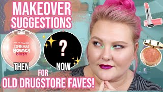 Old Drugstore Holy Grail Makeup and My Glow Up Makeover Recommendations!! How Should They Look Now?!