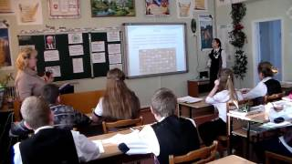 Урок- конференция по русскому языку в 8 классе