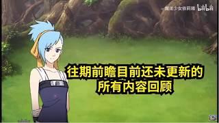 Наруто онлайн - Превью 7.0 (на китае)