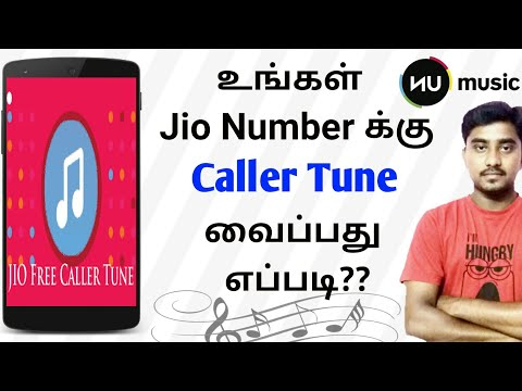 How To Set Free Jio Caller Tune For Any Jio Number