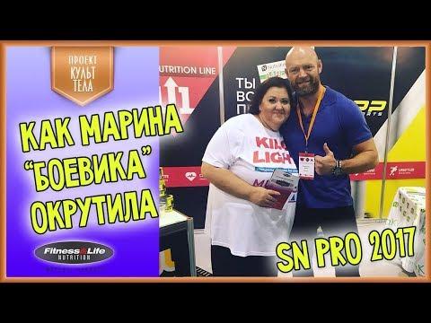 """Интервью Марины Богомоловой с """"королем боевиков"""" Владиславом Деминым"""