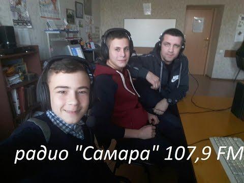 """прямой эфир на радио """"Самара"""" 107,9 FM (клуб """"Кобра"""")"""