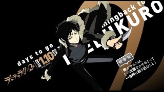 Durarara X2 Ten OP Day You Laugh Jackie O Russian TV Version