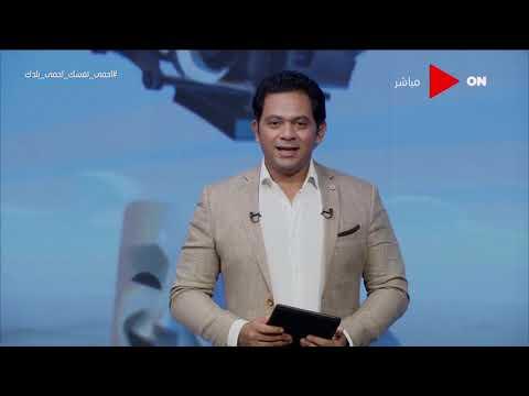 صباح الخير يا مصر - النشرة الفنية.. أحمد مكي يبدأ بروفات مسرحية -حزلقوم-  - نشر قبل 16 ساعة