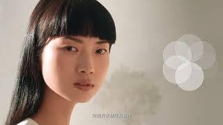 Dr.Ci:Labo - 探索屬於你的獨特美肌方程式 釋放你的美麗 thumbnail