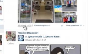 Как сделать ссылку на репост записи в ВКонтакте(Данное видео представлено в рубрике