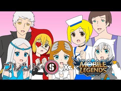 Blend S OP X Mobile Legends Parody