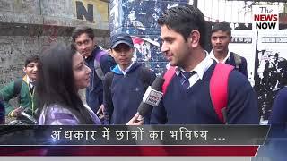 Jammu youth has zero General Knowledge