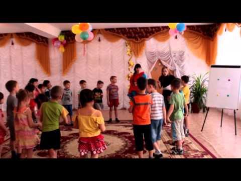 презентация открытого урока логопеда в детском саду