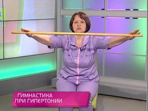 Гимнастика при гипертонии. Школа здоровья. GuberniaTV