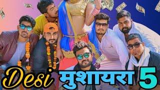 Desi Mushaira 5 || Desi panchayat || Kaalu And T2 Vlog || ft. Chauhan vines official || New year ||