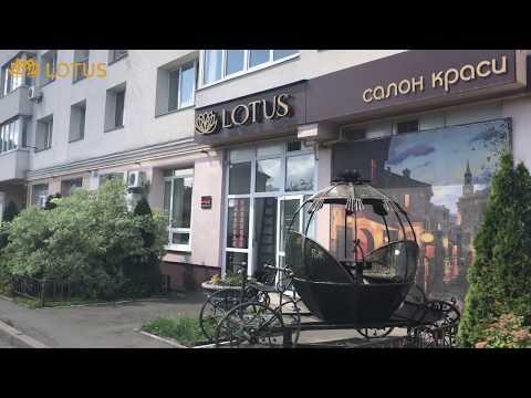 Боярка LOVE: Лотос мы открыты для Вас  парикмахерский зал салон красоты