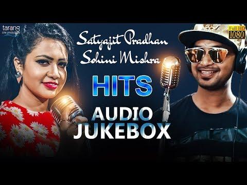 Satyajit Pradhan-Sohini Mishra Hits | Audio JukeBox | Odia Movie Songs | Tarang Cine Production