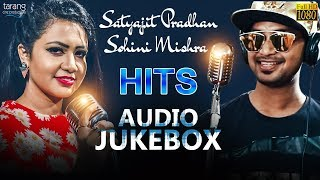 Satyajit Pradhan Sohini Mishra Hits , Audio JukeBox , Odia Movie Songs , Tarang Cine Production