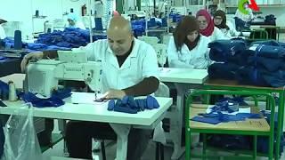 Comment relancer le secteur du  textile en Algérie face à la concurrence étrangère?