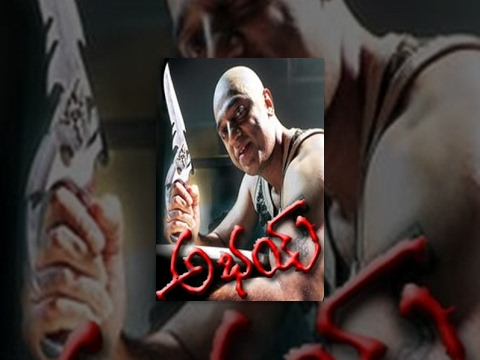 Abhay Telugu Full Movie : Kamal Hassan Raveena Tandon.