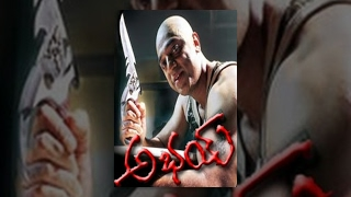 Repeat youtube video Abhay Telugu Full Movie : Kamal Hassan Raveena Tandon.