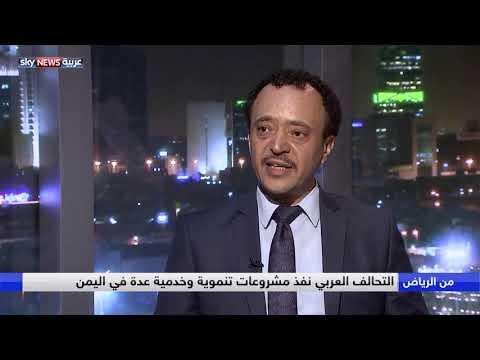عاصفة الحزم أفشلت المشروع الإيراني باليمن  - نشر قبل 8 ساعة