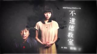 ある高校を舞台に、高校教師と女子高生の禁断の恋愛を描く、鬼才・岩松...