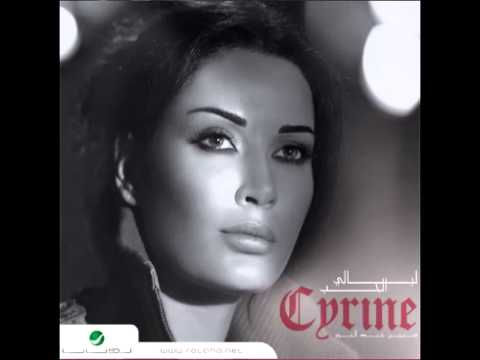 Cyrine Abdul Noor Sinnin