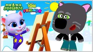 ТоМ и Анджела в стране Рисовандии как из Медведя сделать Кота в приложении Ми Ми Мишки Мультигра