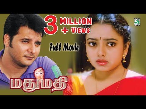 Madhumathi Full Movie HD Quality | Abbas | Soundarya | Sanjeevi