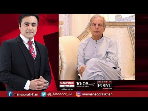To The Point With Mansoor Ali Khan - 23 December 2017 - Express News