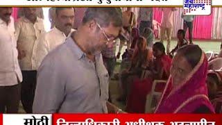 Naam foundation helps to needy people: Nana patekar