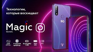 Обзор BQ 6424L Magic O