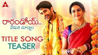 Telugutimes.net Rarandoi Veduka Chudham Title Song Teaser