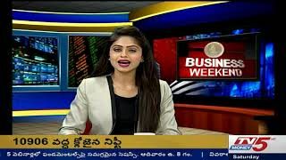 19th January 2019 TV5 News Business Weekend